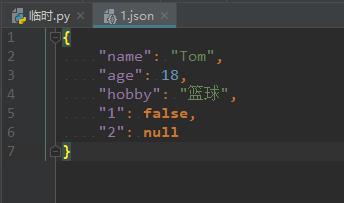 python 读 取 json 文件